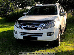 Best Price Used ISUZU Pick up for Sale - Japanese Used Cars