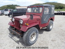 Used 1981 MITSUBISHI JEEP BG494245 for Sale for Sale