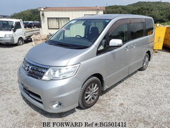 Best Price Used NISSAN SERENA for Sale - Japanese Used Cars
