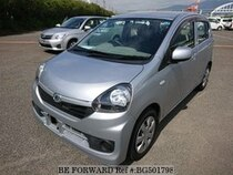 Used 2014 DAIHATSU MIRA ES BG501798 for Sale for Sale