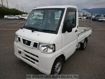 Used 2013 NISSAN CLIPPER TRUCK BG501792 for Sale for Sale