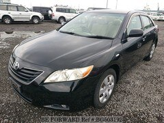 Best Price Used TOYOTA CAMRY for Sale - Japanese Used Cars