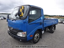 Used 2011 HINO DUTRO BG504281 for Sale for Sale