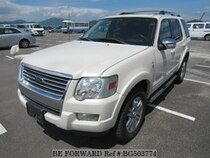 Used 2009 FORD EXPLORER BG503774 for Sale for Sale