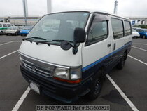 Used 1997 TOYOTA HIACE VAN BG503829 for Sale for Sale