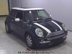 Best Price Used BMW MINI for Sale - Japanese Used Cars BE