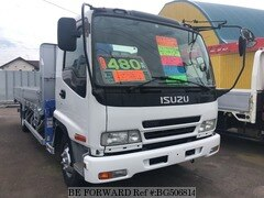 Best Price Used ISUZU FORWARD for Sale - Japanese Used Cars