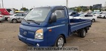 Used 2008 HYUNDAI PORTER BG507282 for Sale for Sale