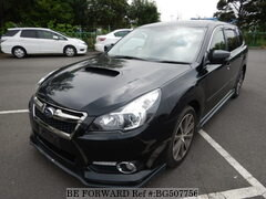 Best Price Used SUBARU cars for Sale - Japanese Used Cars BE