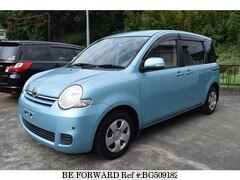Best Price Used TOYOTA SIENTA for Sale - Japanese Used Cars