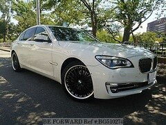 Best Price Used BMW 7 SERIES for Sale - Japanese Used Cars