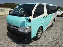 Used 2013 TOYOTA HIACE VAN BG509361 for Sale for Sale