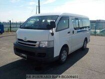 Used 2009 TOYOTA HIACE WAGON BG509401 for Sale for Sale