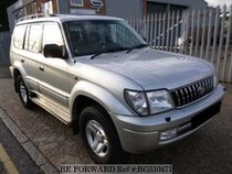 Best Price Used TOYOTA LAND CRUISER for Sale - Japanese Used