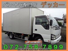 Best Price Used ISUZU ELF TRUCK for Sale - Japanese Used