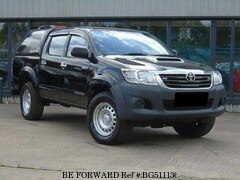 Best Price Used TOYOTA Pick up for Sale - Japanese Used Cars
