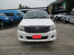 Best Price Used Pick up for Sale - Japanese Used Cars BE FORWARD