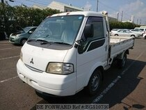 Used 2003 MITSUBISHI DELICA TRUCK BG510730 for Sale for Sale