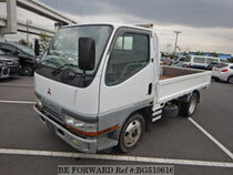 Used 1997 MITSUBISHI CANTER BG510616 for Sale for Sale