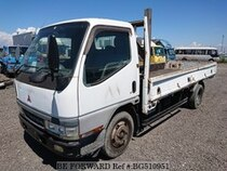 Used 2001 MITSUBISHI CANTER BG510951 for Sale for Sale
