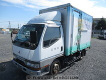 Used 1996 MITSUBISHI CANTER BG512366 for Sale for Sale