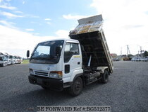 Used 1996 ISUZU JUSTON BG512377 for Sale for Sale