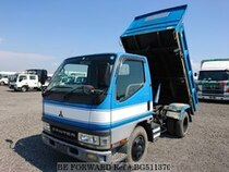 Used 2000 MITSUBISHI CANTER BG511370 for Sale for Sale