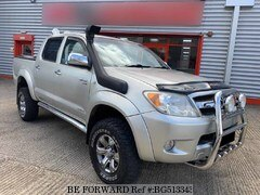 Best Price Used TOYOTA cars for Sale - Japanese Used Cars BE