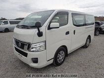 Used 2014 NISSAN CARAVAN VAN BG513066 for Sale for Sale