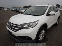 Used 2012 HONDA CR-V BG513208 for Sale for Sale