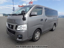 Used 2014 NISSAN CARAVAN VAN BG515046 for Sale for Sale