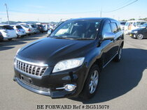 Used 2011 TOYOTA VANGUARD BG515078 for Sale for Sale