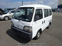 Used 1997 HONDA ACTY VAN BG514859 for Sale for Sale