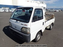 Used 1997 HONDA ACTY TRUCK BG514863 for Sale for Sale