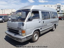 Used 1988 TOYOTA HIACE WAGON BG515649 for Sale for Sale