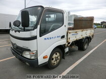Used 2009 HINO DUTRO BG516816 for Sale for Sale