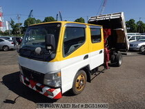Used 2005 MITSUBISHI CANTER BG518003 for Sale for Sale