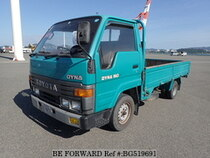 Used 1991 TOYOTA DYNA TRUCK BG519691 for Sale for Sale