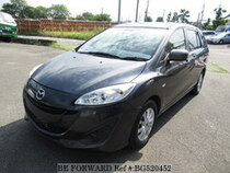Used 2014 MAZDA PREMACY BG520452 for Sale for Sale