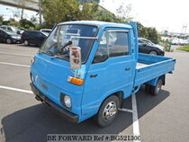 Used 1979 MAZDA BONGO TRUCK BG521300 for Sale for Sale