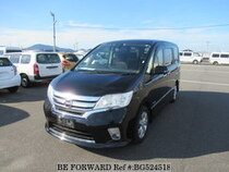 Used 2012 NISSAN SERENA BG524518 for Sale for Sale