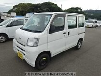 Used 2013 DAIHATSU HIJET CARGO BG525017 for Sale for Sale