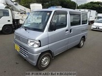 Used 2013 MITSUBISHI MINICAB VAN BG525018 for Sale for Sale