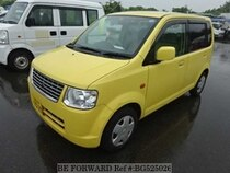 Used 2010 MITSUBISHI EK WAGON BG525026 for Sale for Sale