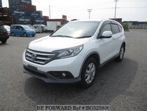 Used 2013 HONDA CR-V BG525936 for Sale for Sale