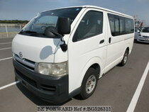 Used 2006 TOYOTA HIACE VAN BG526315 for Sale for Sale