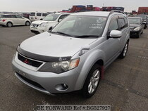 Used 2011 MITSUBISHI OUTLANDER BG527927 for Sale for Sale