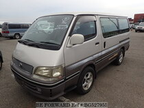 Used 1998 TOYOTA HIACE WAGON BG527955 for Sale for Sale
