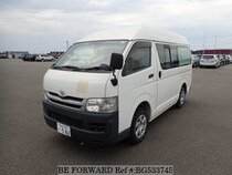 Used 2010 TOYOTA REGIUSACE VAN BG533745 for Sale for Sale
