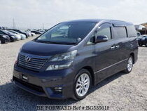 Used 2010 TOYOTA VELLFIRE BG535018 for Sale for Sale